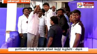 We wont complain about our Issues : Actor Vishal at Producer Council Election | Polimer News