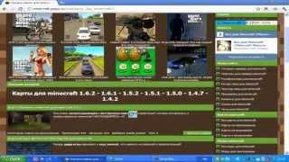 Как установить карту на minecraftна Windows XP(Это первая часть видео уроков. Сегодня я покажу как правильно ставить карты на minecraft. Если что-то не понятно..., 2013-07-19T05:20:57.000Z)