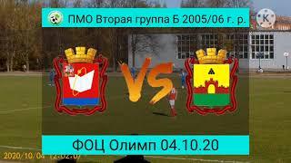 СШ Олимп (Фрязино) - ДЮСШ Красноармейск 2005/06 г. р. 1-й тайм