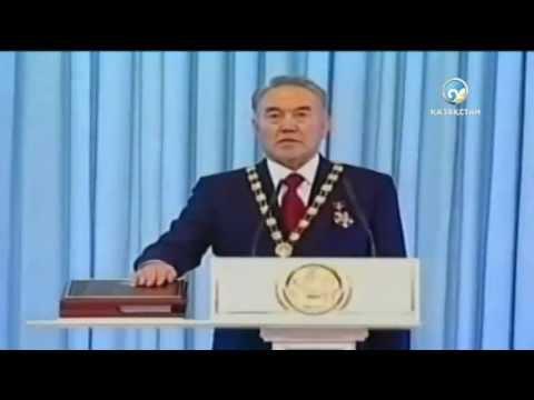 'Менің Қазақстаным' - 'My Kazakhstan'