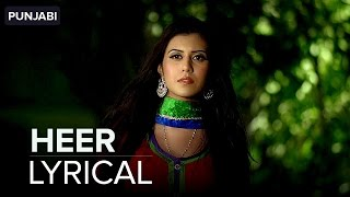 Lyrical: Heer | Full Song with Lyrics | Izhaar