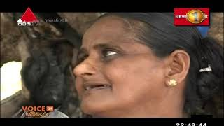 Voice of Gammadda Sirasa TV 19th September 2019 Thumbnail