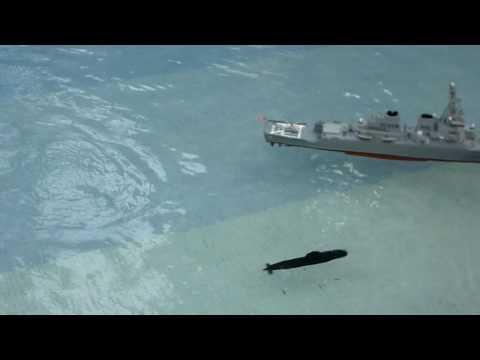 Unknown submarine attacks US battle ship