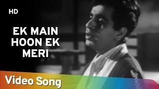 Ek Main Hoon Ek Meri , Tarana (1951) , Dilip Kumar , Talat Mahmood , Anil Biswas