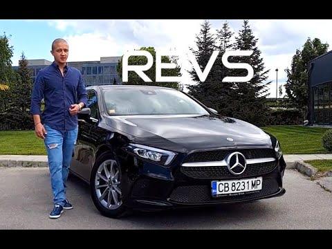 Mercedes А-класа: това ли е новият водещ модел? (ревю на Mercedes-Benz A-class)