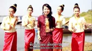 Repeat youtube video Sane Tasejumpon ສະເຫນ່ທ່າເຊຈຳພອນ - Moukdavanyh Santiphone ມຸກດາວັນ ສັນຕິພອນ Lao Song