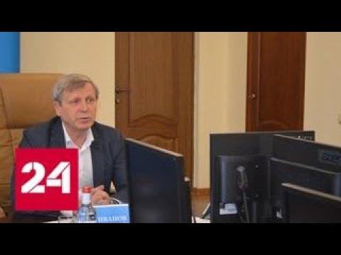 Задержанный по подозрению во взятке замглавы ПФР подал в отставку - Россия 24