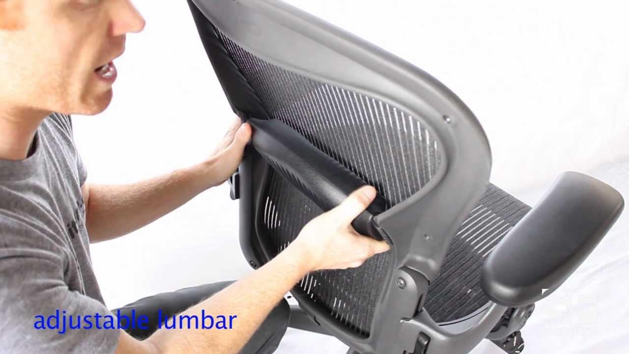 SmartFurniturecom Aeron Chair Lumbar Supports YouTube - Chair lumbar support