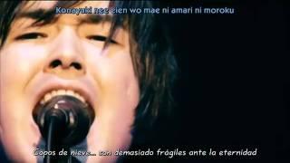 [SA-S] Remioromen - Konayuki (Sub Español) -