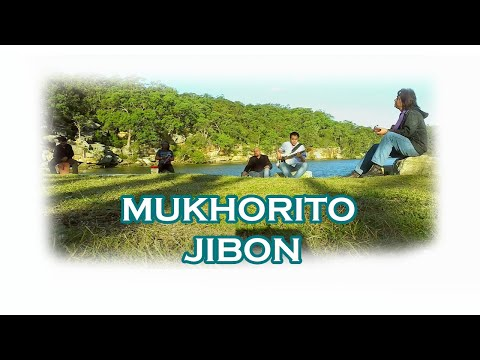 Mukhorito Jibon | Souls | Official Music  Video | 2016