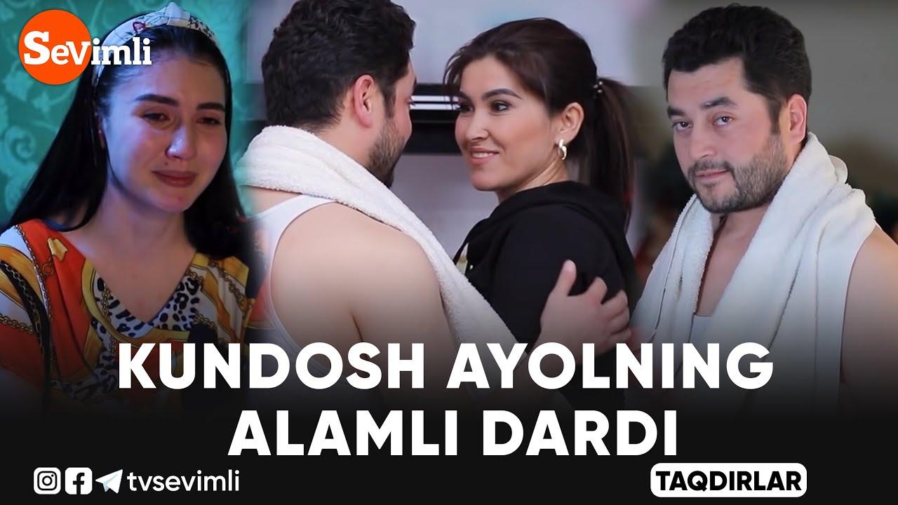 Download KUNDOSH AYOLNING ALAMLI DARDI