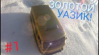 92047-20140925-14-will-i-am-neemt-lexus-nx-300 Nx