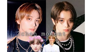 Sungchan and Haechan moments because Haechan is Sungchan's role model