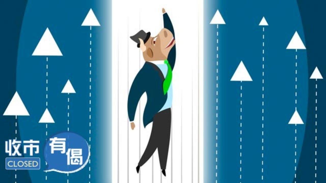 2020-7-2【港股七月開局升近700點 港交所收齊350蚊 騰訊破頂升4%】