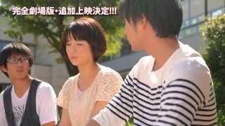 映画『獅子舞ボーイズ』・2015年7/17~7/30まで追加上映決定!!! 監督:市...