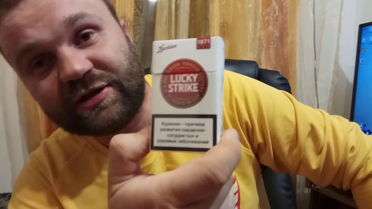 Allbiz ▻ крупнейший b2b рынок украины, договорные цены. Предложения о продаже и покупке сигарет не только в украине, но и во всем мире!