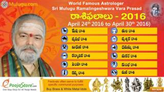Weekly Rasi Phalalu 2016 April 24th   April  30th 2016