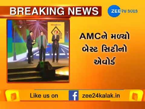 Ahmedabad : AMC Received Best City Award By Maruti Suzuki-ZEE 24 KALAK