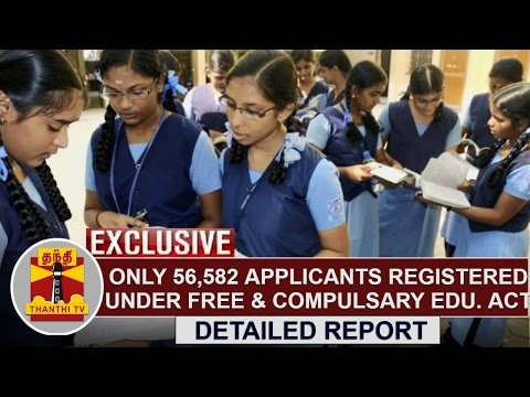 EXCLUSIVE : Only 56,582 applicants registered under Free and Compulsory Education Act | Report