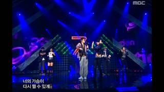 SE7EN - Lalala, 세븐 - 라라라, Music Core 20061111