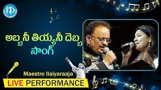 Abba Nee Tiyyani Debba Song - Maestro Ilaiyaraaja Music Concert 2013 - Telugu - New Jersey, USA