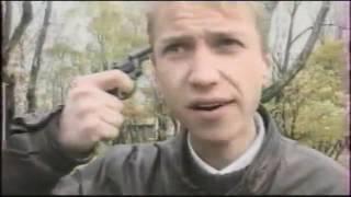 �������� ���� Новая Земля - Зазноба 1995 г. (клип) ������