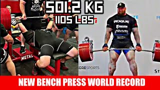 New Bench Press World Record is Heavier than Thor's Deadlift- 501.2kg