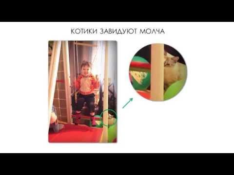 Детский спортивный комплекс (ДСК) Карусель S3из YouTube · Длительность: 29 с