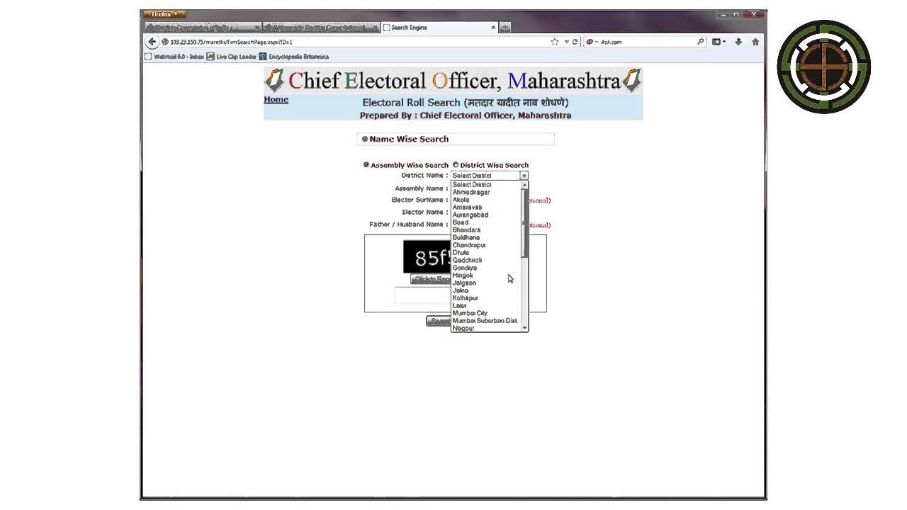 serial number of electoral roll in voter id karnataka