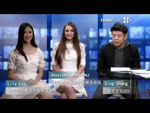 Interview on Ding Ding TV