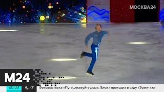 Плющенко и Сотникова выступили на фестивале Путешествие в Рождество Москва 24