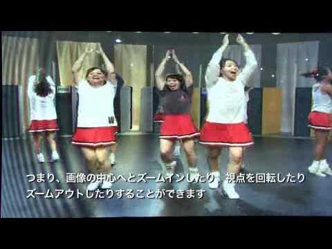 【NAB Show 2009】 KDDI研究所 Free Viewpoint Video