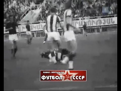 1973 Арарат (Ереван) - Шахтер (Донецк) 3-0 Чемпионат СССР по футболу
