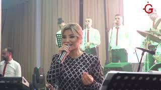 اصالة يوسف - يما ومال الهوا | 2019