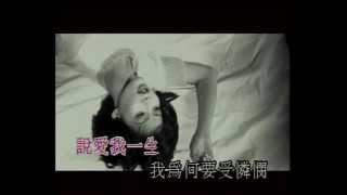 趙學而 Bondy Chiu《輸給戀愛的女人》Official 官方完整版 [首播] [MV]