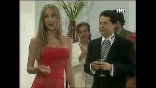 Валентина Орестес 007 перевоплощение