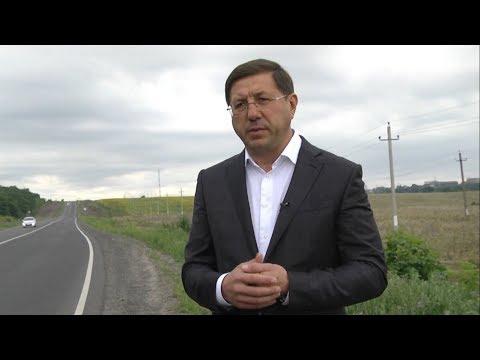 «Про Старый Оскол». Ремонт дорог (2.08.2019)