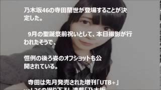 YOUTUBE動画で稼ぐ → http://zero-iv.com/lp/531/204253 【関連動画】 ...
