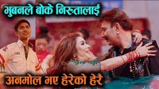 CURLY CURLY KAPAL || Bhuwan ले बोके Niruta लाई, Anmol भए हेरेको हेरै || Mazzako TV