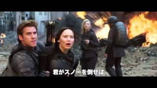 2015年11月20日(金)全世界同時公開 Hungergames.jp 全世界興収23億ド...