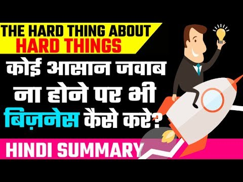 The Hard Thing About Hard Things By Ben Horowitz In Hindi | How To Build A Business