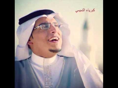 تكبيرات العيد بجميع المقامات  - محمد الغزالي