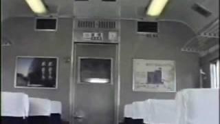 なつかしの国鉄シリーズ キハ80系特急オホーツク 1