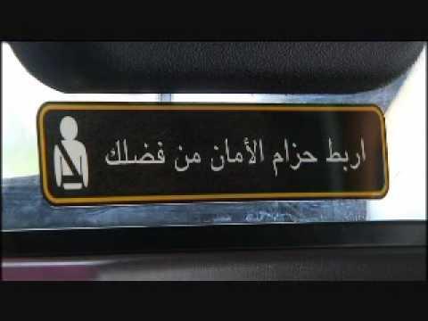 London Taxi VS LEBANESE TAXI.wmv