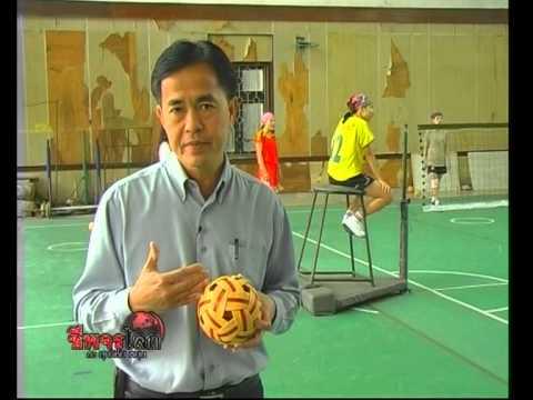 Cheepajornlok - Vietnam Today 2007(Sport) 2/4.mp4