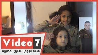 اللى استشهد مامتش.. أطفال الشهيد عمرو وهبة