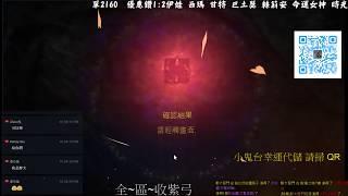 【天堂M】天使伺服器 【醉大惡鬥】勝宇  10點開抽~~~指揮官頭盔!!!!!!!