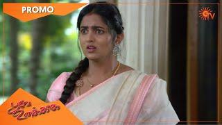 Poove Unakkaga - Promo | 03 March 2021 | Sun TV Serial | Tamil Serial