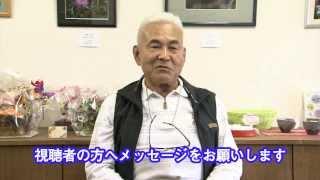 Tokyoシニア情報サイト「わたしの時間」vol.24「きよぴー&とまと」