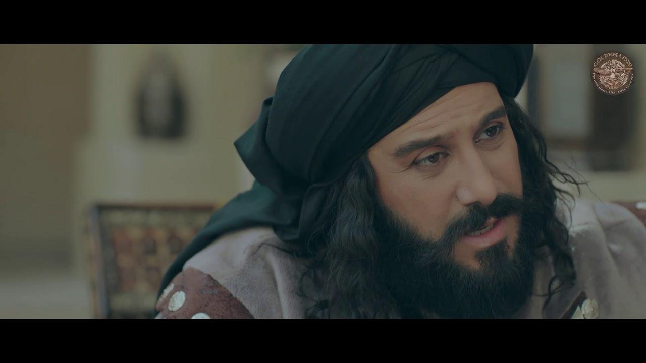 مسلسل هارون الرشيد ـ الحلقة 4 الرابعة كاملة HD   Haron Al Rashed